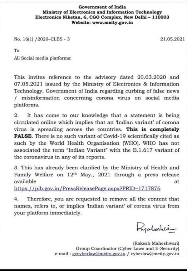 India Government
